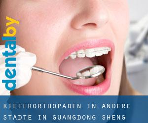 Kieferorthopäden in Andere Städte in Guangdong Sheng