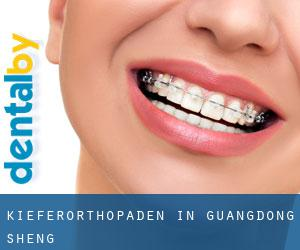 Kieferorthopäden in Guangdong Sheng