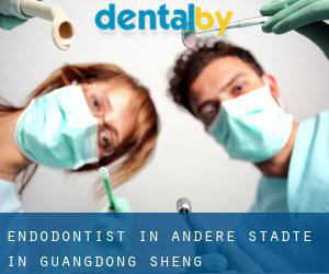 Endodontist in Andere Städte in Guangdong Sheng