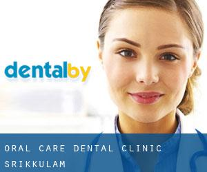 Oral Care Dental Clinic (Srīkākulam)